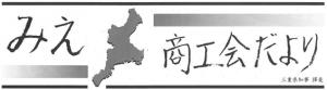 syoukoutayori